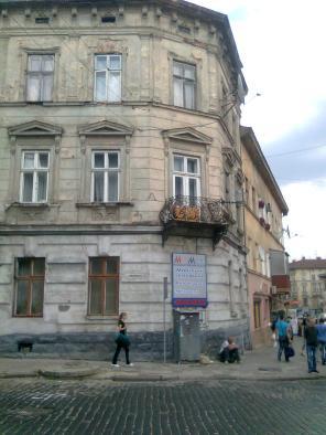 geomuzykaLwów_TamnarogunaJanoskij_fot.S (2)